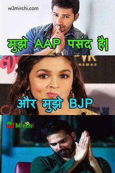 Funny Alia Bhatt Joke Images