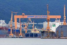 DSME Shipyard South Korea