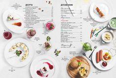 Ресторан Нектарин на Пулковской улице (м. Звёздная): меню и цены, отзывы, адрес и фото - официальная страница на сайте - ТоМесто СПб