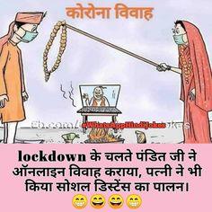 Funny Love Jokes, Funny Science Jokes, Latest Funny Jokes, Short Jokes Funny, Funny Jokes In Hindi, Cute Funny Quotes, Funny Facts, Hindi Quotes Images, Jokes Images