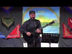 Radu Captari RADUGA Torino Torino, My Music