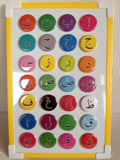 Arabic Alphabet Fridge Magnets with magnetic whiteboard