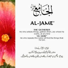 The 99 Beautiful Names of Allah with Urdu and English Meanings Duaa Islam, Islam Hadith, Allah Islam, Islam Quran, Alhamdulillah, Beautiful Names Of Allah, Beautiful Prayers, Allah Quotes, Quran Quotes