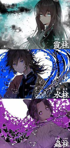 Kimetsu No Yaiba Manga Anime, Anime Demon, Anime Art, Demon Slayer, Slayer Anime, Otaku, Arte Robot, Anime Kunst, Estilo Anime