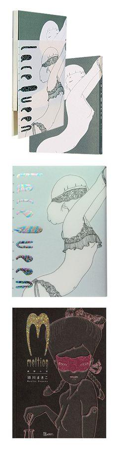 Sugawa makiko's book