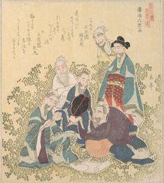 Japan | Edo period (1615–1868) | The Met Framed Art Prints, Canvas Prints, Japanese Culture, Japanese History, Historical Maps, Japanese Artists, Vintage Wall Art, Woodblock Print, Metropolitan Museum
