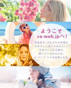 VIRGINIA S.   vs-web.jp