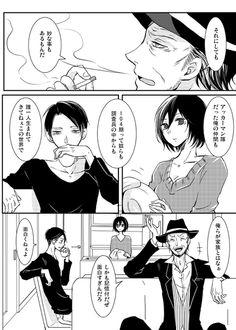 「壁博無配本」/「YK」の漫画 [pixiv]