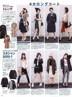 vivi magazine 2014 11 Moda Fashion, Daily Fashion, Girl Fashion, Fashion Outfits, Fashion Clothes, Harajuku Fashion, Japan Fashion, Kawaii Fashion, Japanese Street Fashion