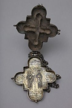 Reliquary Cross, 13th century - The Metropolitan Museum of Art