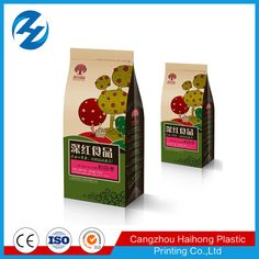 The design and production of food with red dates square bottom kraft paper bag