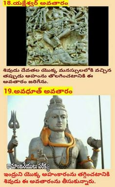 S Hindu Dharma, Hindu Mantras, Shiva Shakti, Tantra, Lyrics, Spirituality, Books, Cards, Libros