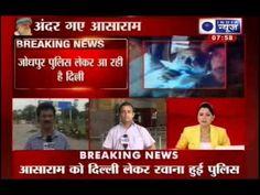 India News : Asaram rape case: Asaram leave for Delhi