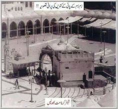 Old pic of kaaba