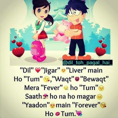 Sajia Sweet Love Quotes Friendship Quotes Funny Heart within The Cartoon Wallpapers With Shayari - Find your Favorite Wallpapers! Cute Romantic Quotes, Love Romantic Poetry, Sweet Love Quotes, Crazy Girl Quotes, Cute Couple Quotes, Love Is Sweet, Cute Quotes, Funny Quotes, Qoutes