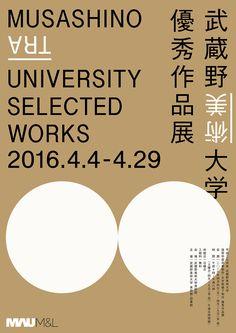 """garadinervi: """" Rikako Nagashima + Shu Fukushima, Poster for Musashino Art University, Photography: Ryosuke Kikuchi Bitou """" Graphic Design Posters, Graphic Design Typography, Graphic Design Illustration, Graphic Design Inspiration, Lettering Design, Typographic Poster, Typographic Design, Japanese Typography, Japanese Graphic Design"""