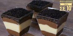 Φανταστική Πάστα Βανίλια – Σοκολάτα έτοιμη σε 10 λεπτά!