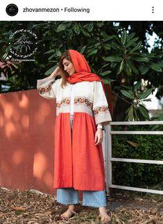 Abaya Fashion, Muslim Fashion, Kimono Fashion, Fashion Dresses, Bread Cones, Abaya Pattern, Persian Girls, Mode Abaya, Iranian Women Fashion