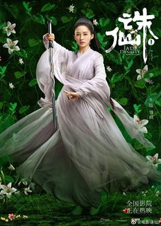in the desert, picking roses // avatar by dramaedits Princess Agents, Chinese Movies, China Girl, Chinese Clothing, Desert Rose, Asian Actors, Traditional Outfits, Costume Design, Asian Beauty