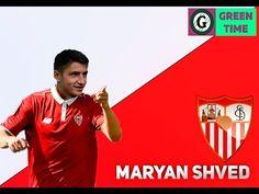 MARYAN SHVED ► Goals, Skills, Assists ► Sevilla FC ► 2017 (HD)