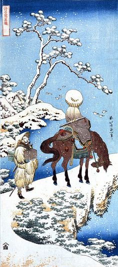 "Japanese Ukiyo-e Woodblock print Hokusai ""Traveler in Snow"" Era Edo, Culture Art, Katsushika Hokusai, Art Japonais, Contemporary Abstract Art, Japanese Painting, Japanese Prints, Japan Art, Western Art"
