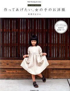 I love to make these gils clothes  Japanese Craft by pomadour24, ¥1960