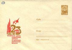 23 февраля - день Советской армии и военно-морского флота. Конверт издан Министерством связи СССР в 1965 г