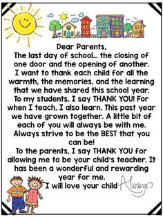 Love Those Kinders!: End of Year Memory Book letter to Students and Par. Letter To Students, Letter To Teacher, Letter To Parents, Parent Letters, Teacher Poems, Cadeau Parents, Ec 3, End Of School Year, Student Gifts End Of Year