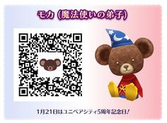 Disney Magical World, Qr Codes, Animal Crossing, Ds, Snoopy, Coding, Animals, Fictional Characters, Letters