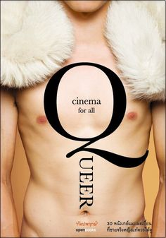Queer Cinema for All / 'กัลปพฤกษ์' View Image, Cinema, Movies, Movie Theater