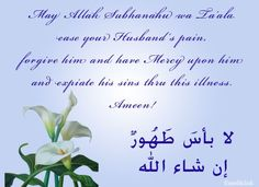 Marriage congrats love pinterest allah muslim and islamic get well soon m4hsunfo