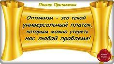Вера Савихина