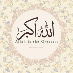 الله اكبر islamic ~ arabic calligraphy art