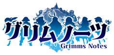 スクエニ、新作アプリ『グリムノーツ』を今冬に配信決定! 事前登録受付とPVも公開 すべての世代の『大人』へ贈る新解釈RPGとは   Social Game…