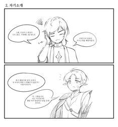 [메이플스토리] 본격 아크가 영웅즈랑 함께 하는 만화 : 네이버 블로그 Female