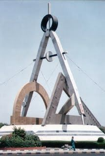 Geometry Set, part of the giant sculptures seen in Jeddah, Saudi Arabia