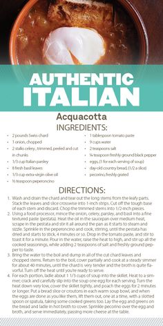 Acquacotta Recipe from Purdue Rec Sports Authentic Italian Cooking Demonstration. #MoveMoreAchieveMore