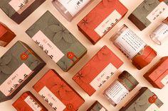 design studio on Behance Tiger Design, Design Café, Design Studio, Layout Design, Gift Box Packaging, Cool Packaging, Brand Packaging, Design Packaging, Bar Restaurant Design
