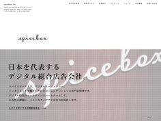 スパイスボックス | デジタルエージェンシー(広告代理店) « WebDesign Bookmark S5-Style