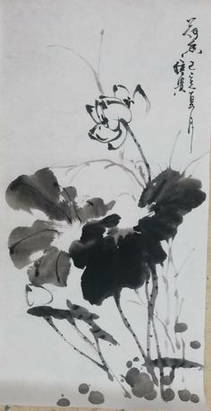 Chinese Landscape Painting, Japanese Painting, Chinese Painting, Landscape Paintings, Lotus Painting, Ink Painting, Lotus Art, Chinese Brush, China Art