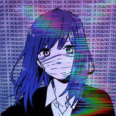 New Ideas Anime Aesthetic Wallpaper Manga Girl, Art Manga, Chica Anime Manga, Girls Anime, Kawaii Anime Girl, Anime Art, Fanarts Anime, Anime Characters, Psychedelic Art