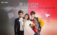 """""""Falling In Love With Me"""", también conocido como """"Loving 2 of Me"""" es un drama taiwanés de comedia romántica protagonizada por Aaron Yan y Tia Li. Este drama fue emitido entre Abril y Agosto de 2014…"""