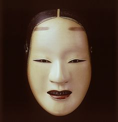 """""""Teeth blackening"""" (ohaguro) was used in ancient times by women and even men of the court nobility."""