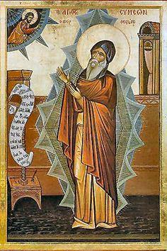 ΑΓΙΟΣ ΙΣΑΑΚ Ο ΣΥΡΟΣ SAINT ISAAK THE SYRIAN 2: Ἐξαγοραζόμενοι τόν καιρόν