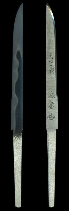 Japanese sword Katana by MIYAIRI Norihiro