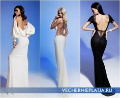 Купить платье в пол с открытой спиной