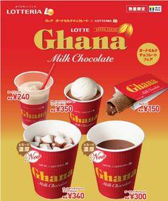 ロッテリアガーナミルクチョコレートを使用したオリジナルスイーツ5種類を発売