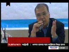 Bangladesh Tv News Today 09 August 2016 On Jamuna TV Bangla News Live