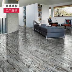 Floor wood grain grey fashion wear-resistant laminate flooring $20.83
