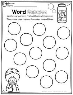 53 Trendy Spelling Word Games First Grade Teaching Spelling Word Activities, Spelling Word Practice, 1st Grade Spelling, Spelling Centers, First Grade Words, Spelling Worksheets, Word Work Centers, Spelling Games, 2nd Grade Writing